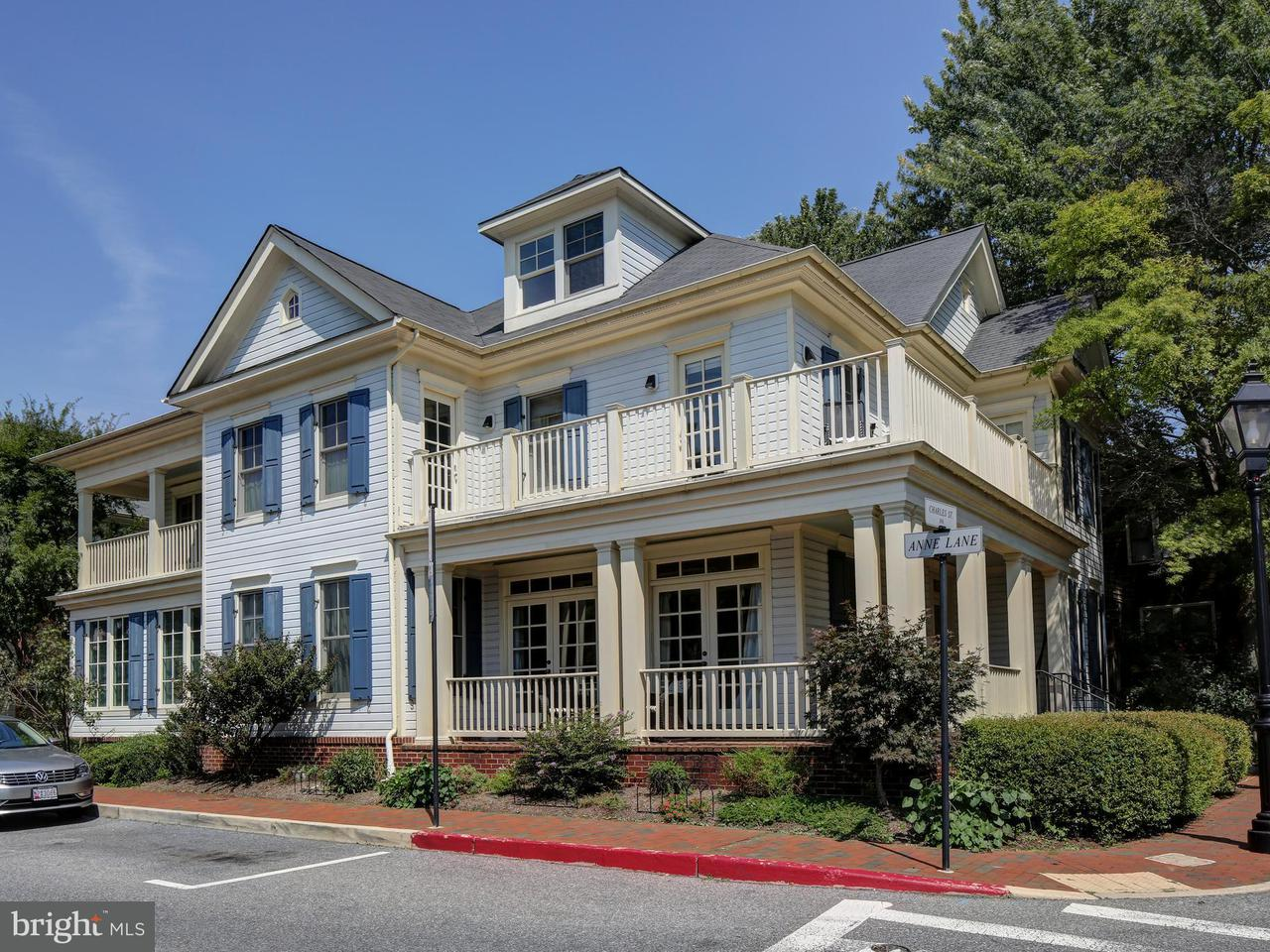 Single Family Home for Sale at 75 Charles Street 75 Charles Street Annapolis, Maryland 21401 United States