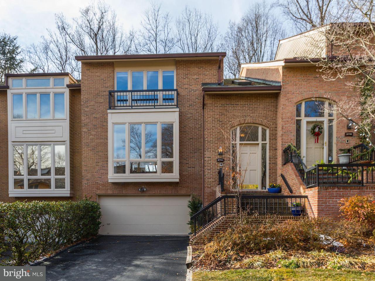 Casa unifamiliar adosada (Townhouse) por un Venta en 6114 Goldtree Way 6114 Goldtree Way Bethesda, Maryland 20817 Estados Unidos