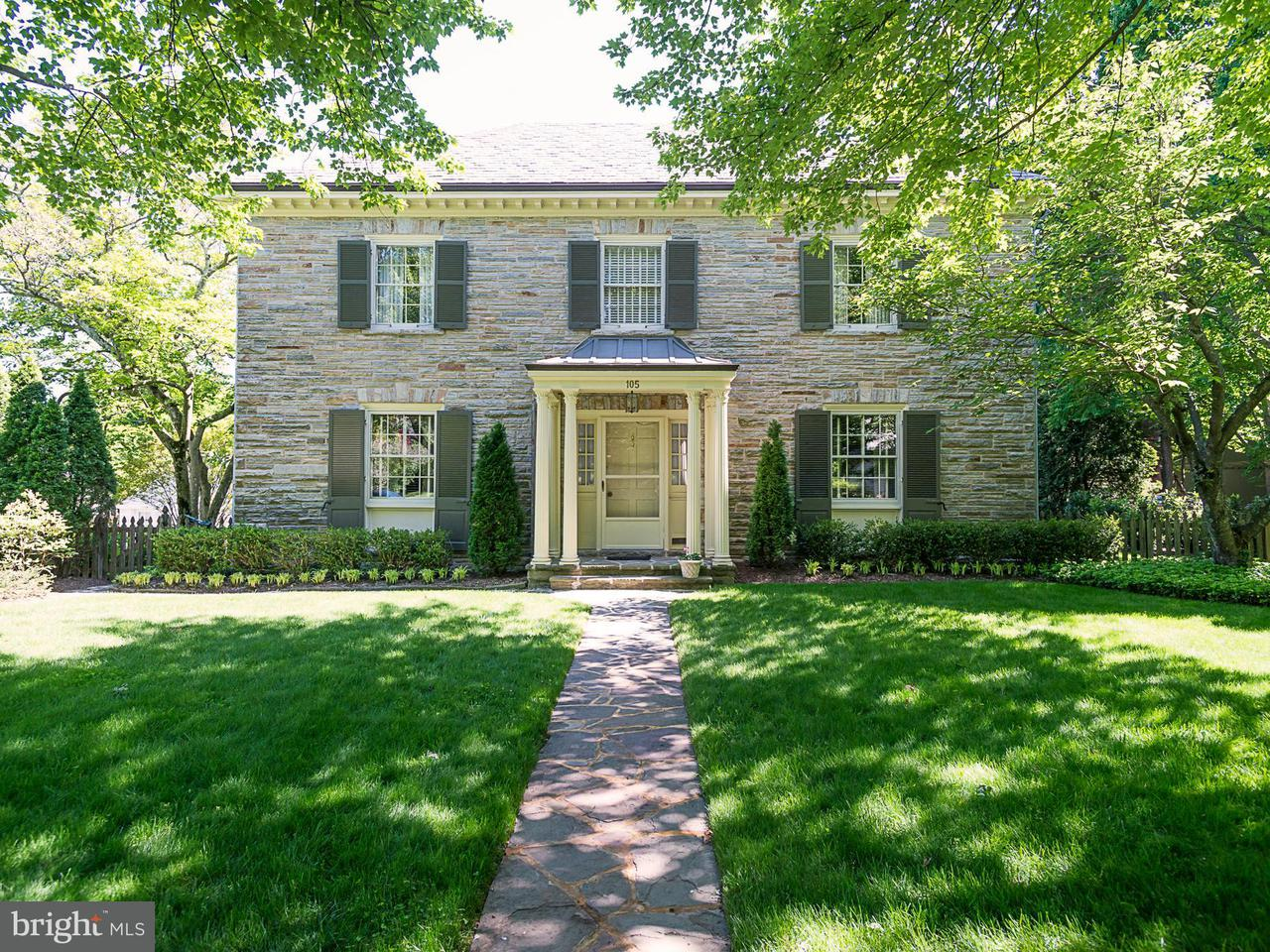 Photo of home for sale at 105 Witherspoon Road, Baltimore MD