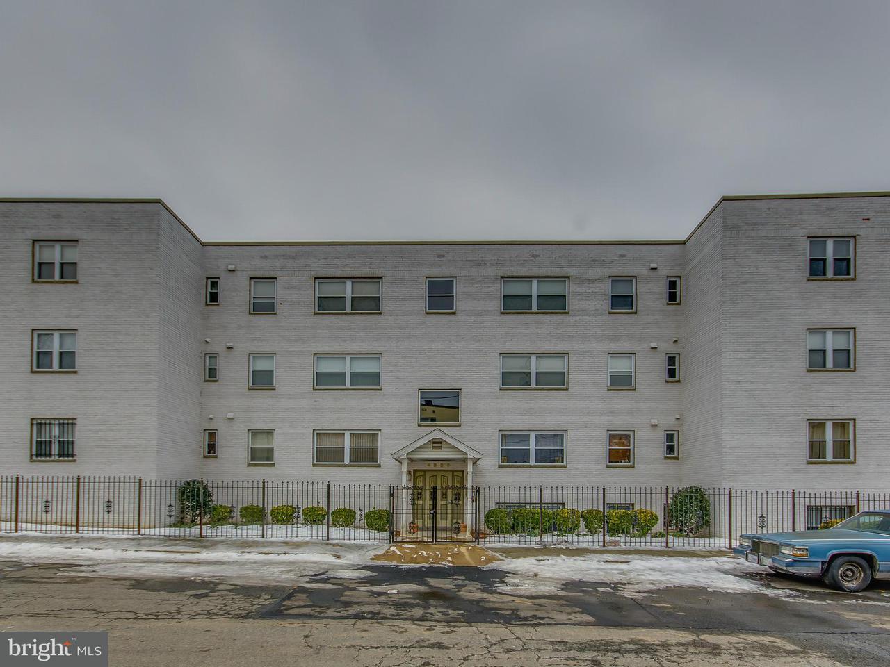 Condominium for Sale at 4929 Foote St NE #1 Washington, District Of Columbia 20019 United States