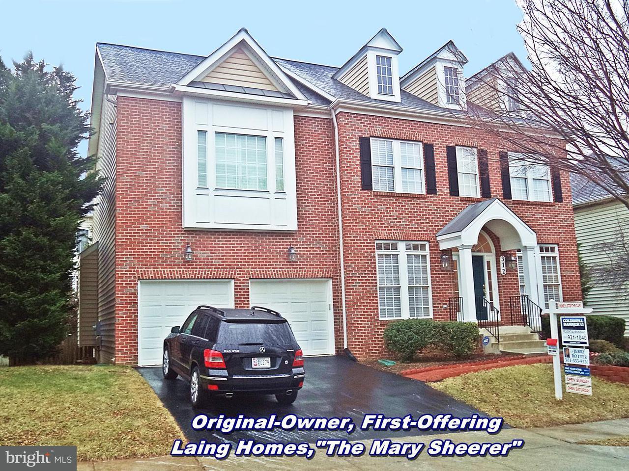 단독 가정 주택 용 매매 에 312 Autumn Wind Way 312 Autumn Wind Way Rockville, 메릴랜드 20850 미국