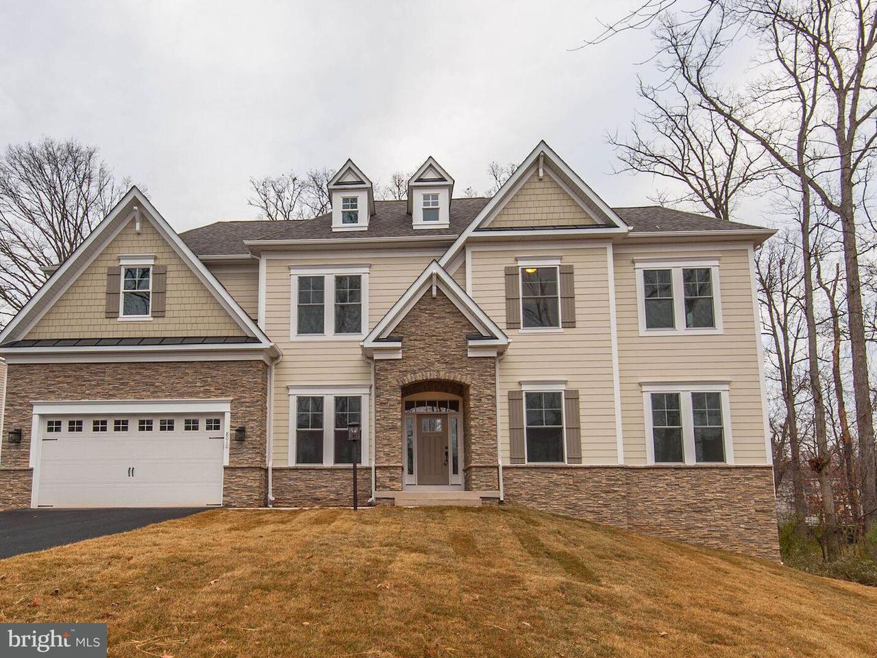 獨棟家庭住宅 為 出售 在 8010 Railroad Street 8010 Railroad Street Dunn Loring, 弗吉尼亞州 22027 美國