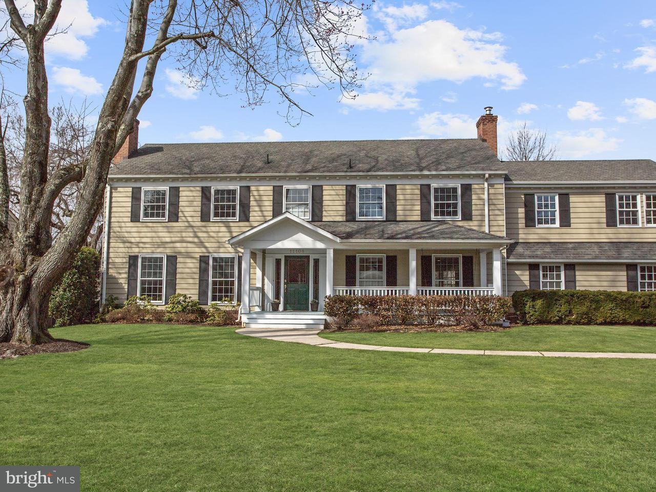 Einfamilienhaus für Verkauf beim 11108 Luxmanor Road 11108 Luxmanor Road Rockville, Maryland 20852 Vereinigte Staaten