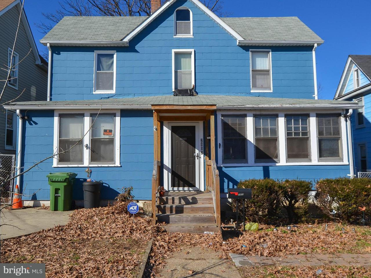 Single Family for Sale at 2802 Hollins Ferry Rd Baltimore, Maryland 21230 United States