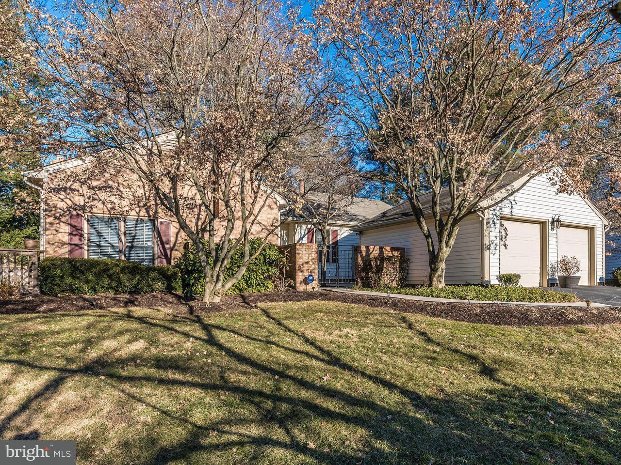 Villa per Vendita alle ore 9705 Nordstrom Court 9705 Nordstrom Court Montgomery Village, Maryland 20886 Stati Uniti