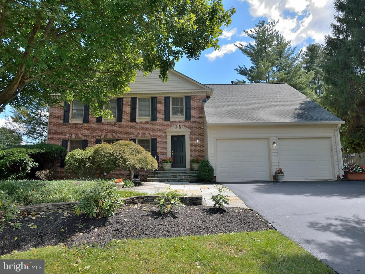 Single Family Home for Sale at 12417 Frost Court 12417 Frost Court Potomac, Maryland 20854 United States
