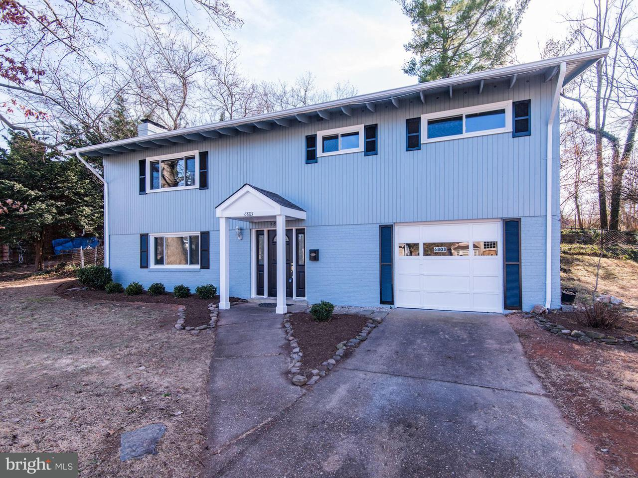 Additional photo for property listing at 6803 Old Chesterbrook Rd  McLean, Virginia 22101 United States