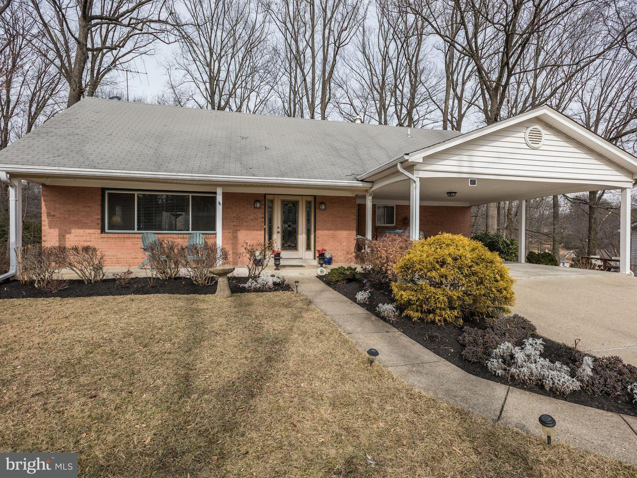 Single Family Home for Sale at 10408 Gatewood Ter 10408 Gatewood Ter Silver Spring, Maryland 20903 United States
