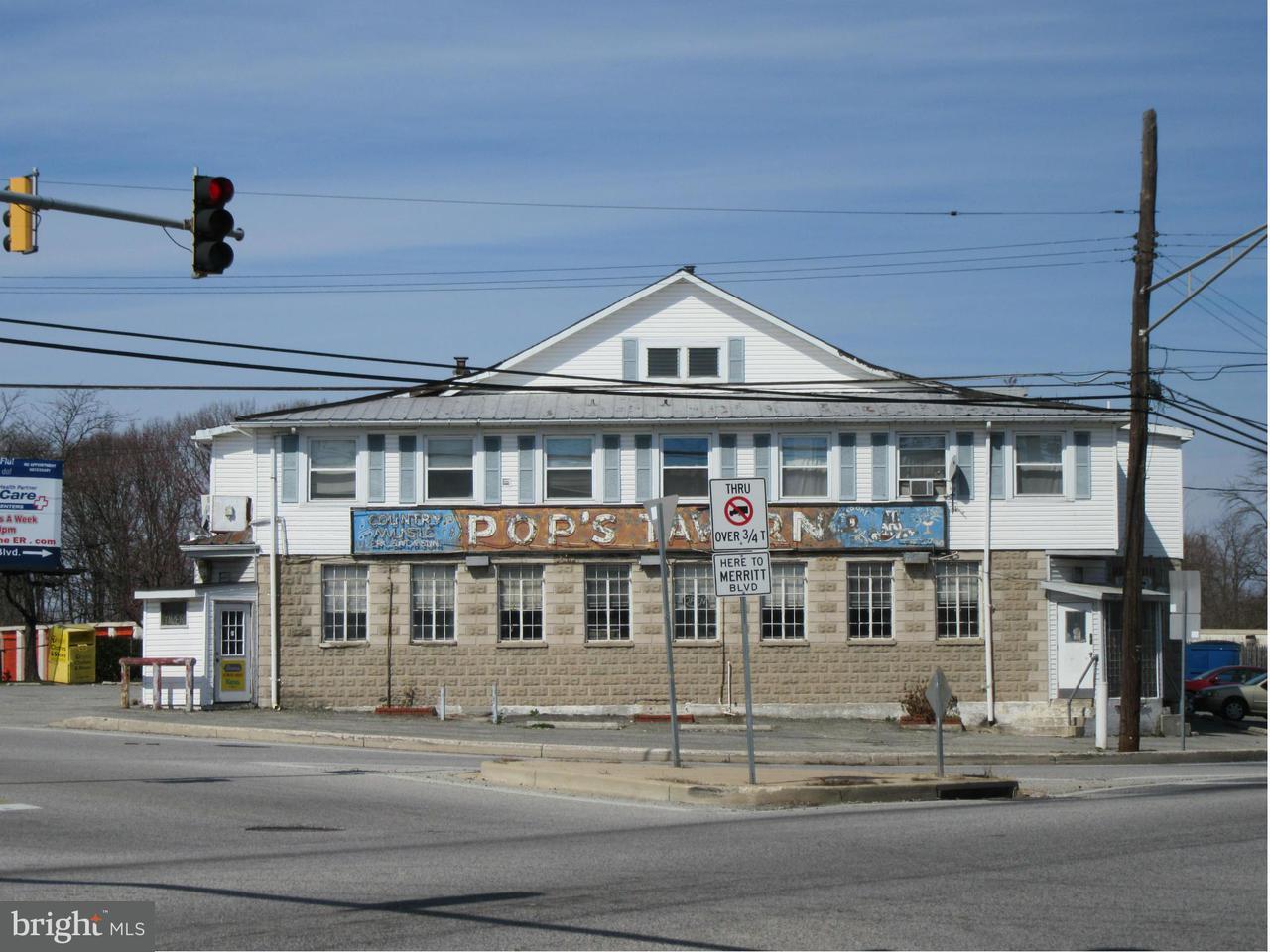 Commercial pour l Vente à 4343 North Point Blvd 4343 North Point Blvd Dundalk, Maryland 21222 États-Unis