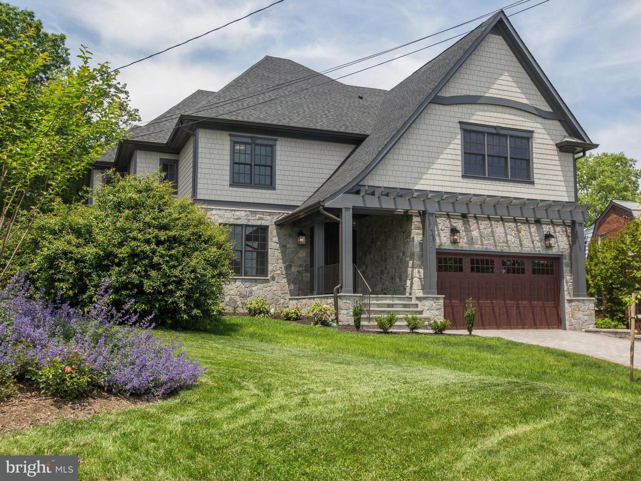Single Family Home for Sale at 2311 Albemarle St N 2311 Albemarle St N Arlington, Virginia 22207 United States