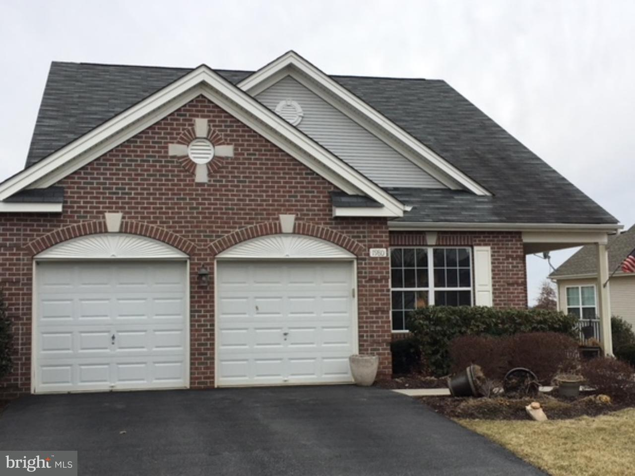 Single Family Home for Sale at 1980 KINGSVIEW Road Macungie, Pennsylvania 18062 United States