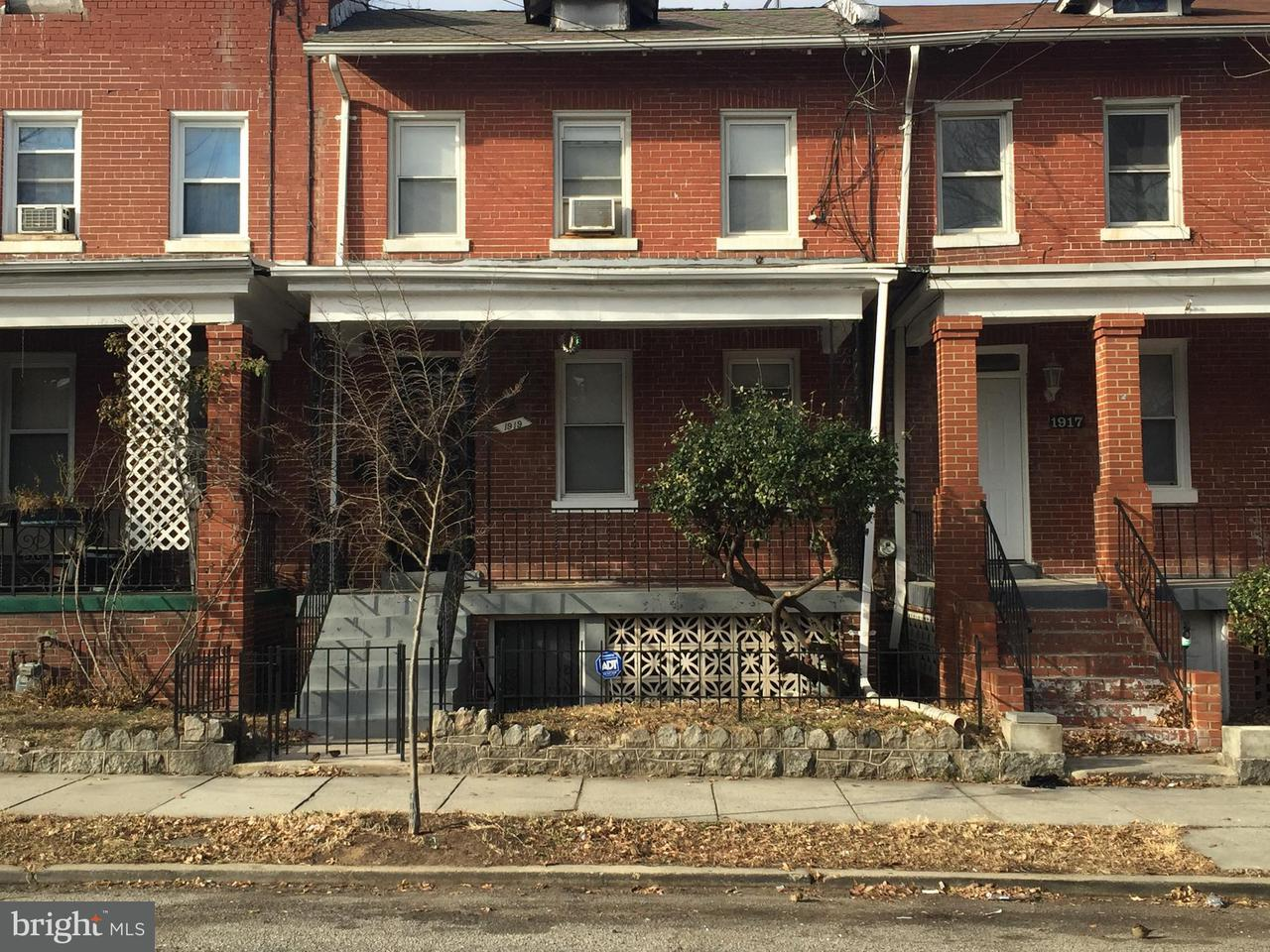 Other Residential for Rent at 1919 16th St SE Washington, District Of Columbia 20020 United States