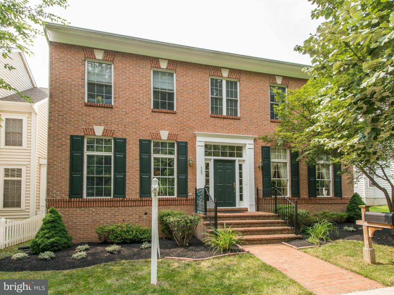 Single Family Home for Sale at 305 Silver King Lane 305 Silver King Lane Rockville, Maryland 20850 United States