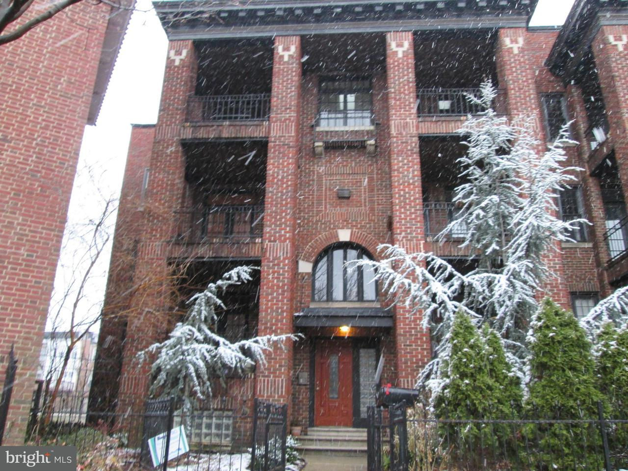 Other Residential for Rent at 2202 Park Ave #202 Baltimore, Maryland 21217 United States