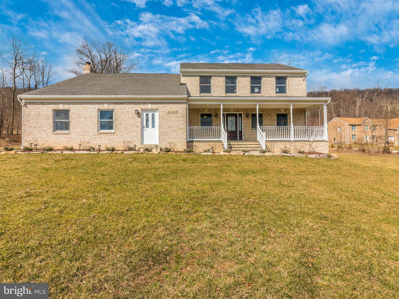 Single Family Home for Sale at 11320 Pleasant Walk Road 11320 Pleasant Walk Road Myersville, Maryland 21773 United States