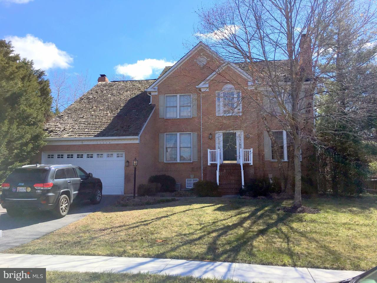 Single Family Home for Sale at 14209 Floral Park Drive 14209 Floral Park Drive North Potomac, Maryland 20878 United States
