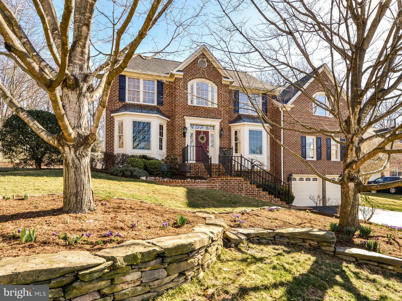 Single Family Home for Sale at 8300 Private Lane 8300 Private Lane Annandale, Virginia 22003 United States