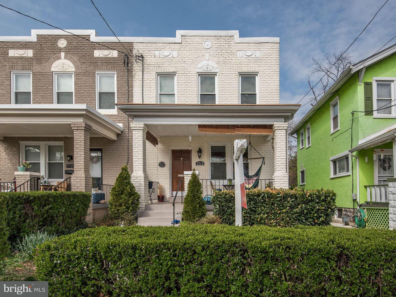 Single Family for Sale at 3712 22nd St NE Washington, District Of Columbia 20018 United States