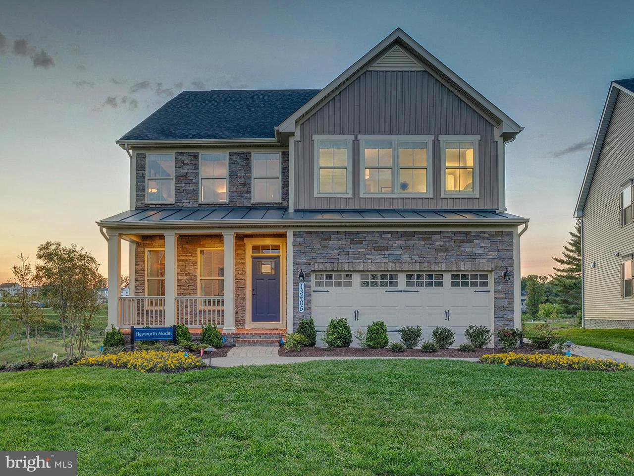 Single Family Home for Sale at 13505 Redspire Drive 13505 Redspire Drive Silver Spring, Maryland 20906 United States