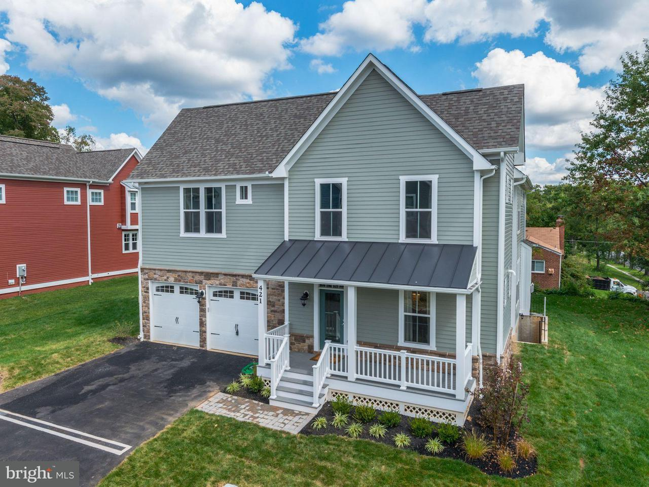 Single Family Home for Sale at 10312 Parkman Road 10312 Parkman Road Silver Spring, Maryland 20903 United States