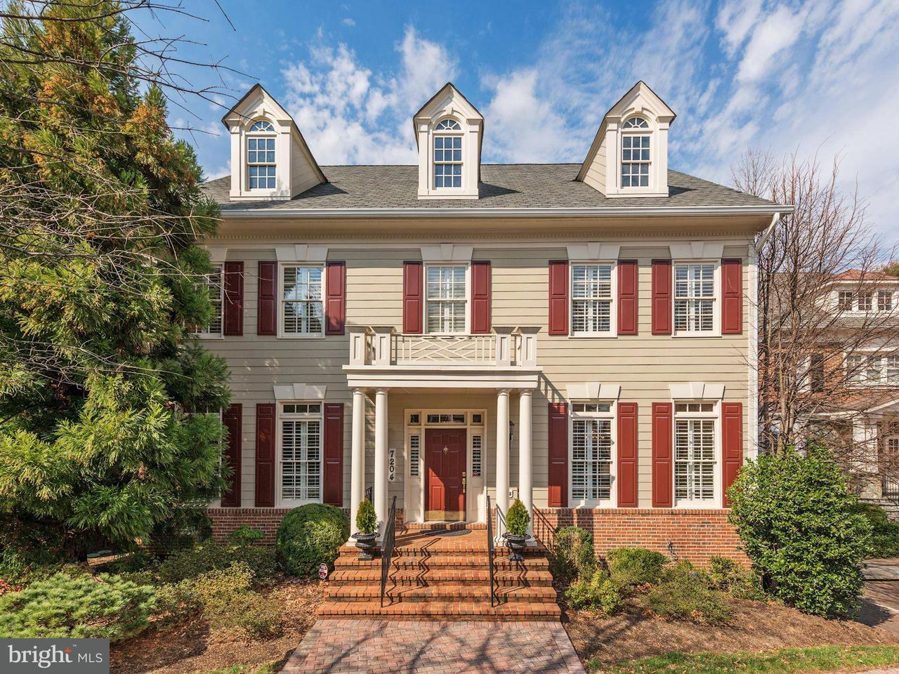 Single Family Home for Sale at 7204 Farm Meadow Court 7204 Farm Meadow Court McLean, Virginia 22101 United States