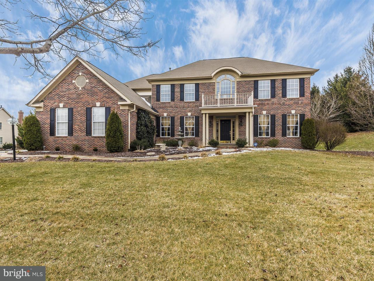 Single Family Home for Sale at 6602 Mackenzie Place 6602 Mackenzie Place Ijamsville, Maryland 21754 United States