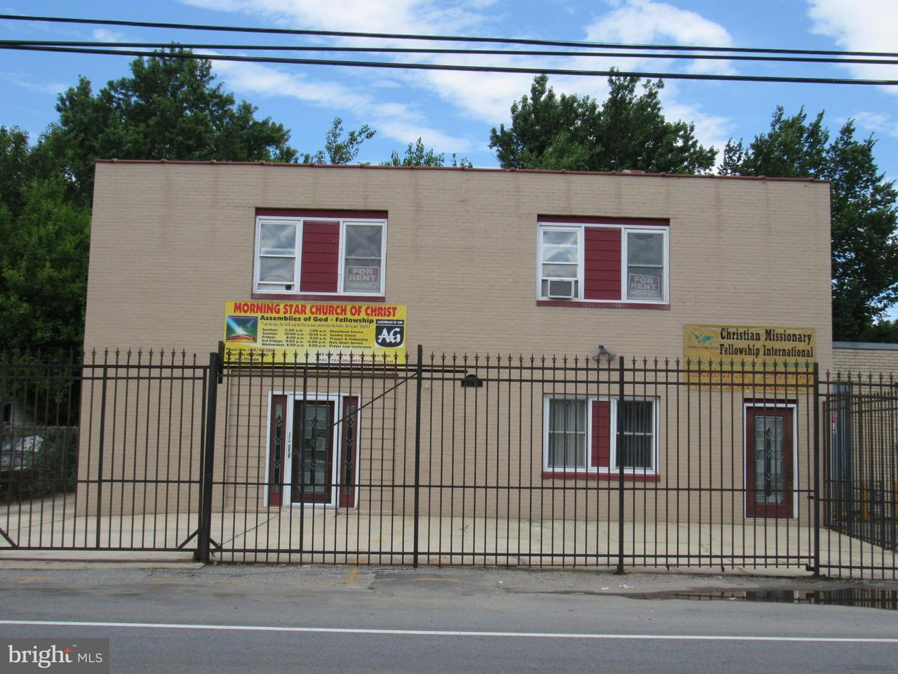 Other Residential for Rent at 5728 Tuxedo Rd Hyattsville, Maryland 20781 United States