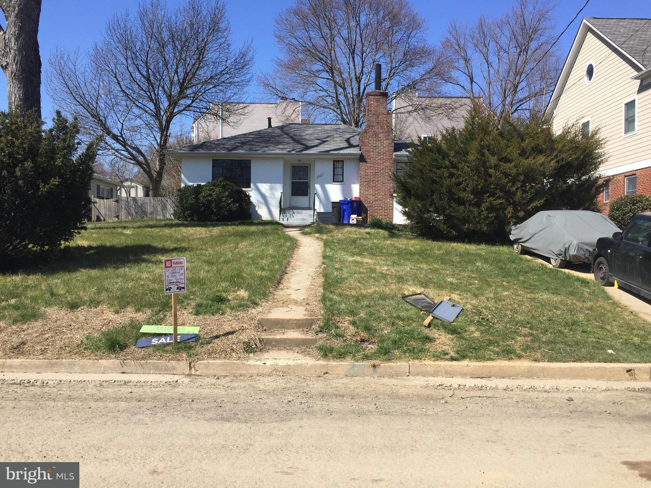 Land for Sale at 5527 24th St N 5527 24th St N Arlington, Virginia 22205 United States
