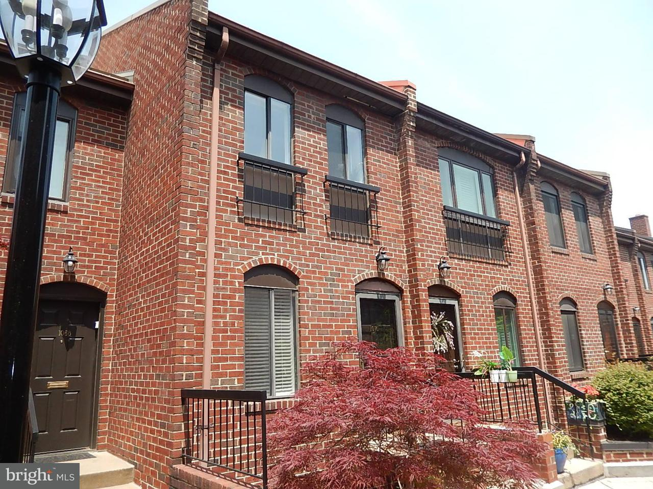 Single Family for Sale at 1070 Paper Mill Ct NW #1070 Washington, District Of Columbia 20007 United States