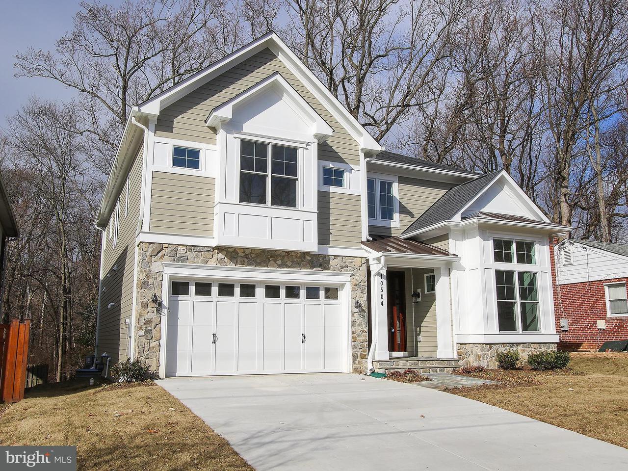 Einfamilienhaus für Verkauf beim 10504 Parkwood Drive 10504 Parkwood Drive Kensington, Maryland 20895 Vereinigte Staaten