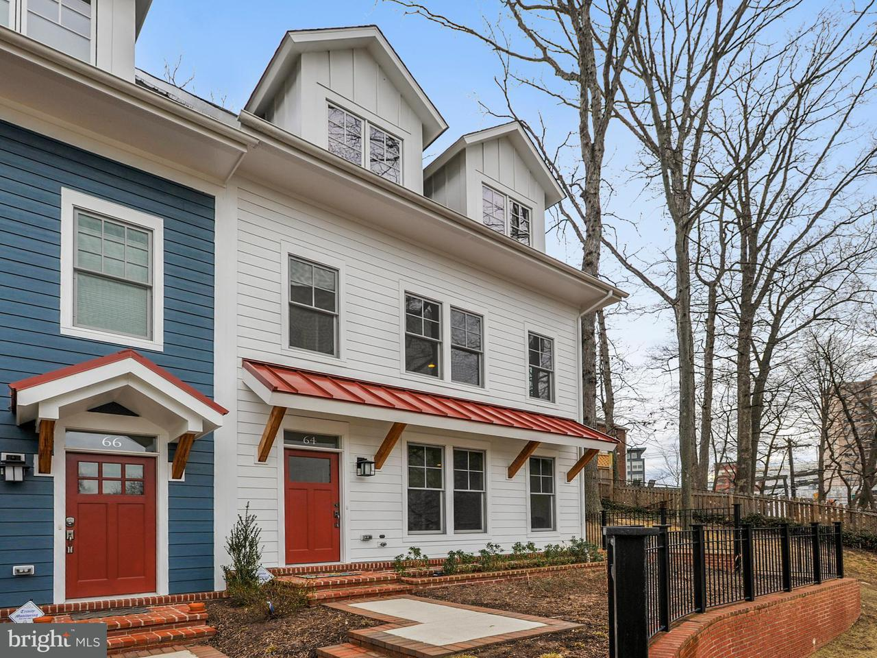 タウンハウス のために 売買 アット 64 Ellsworth Heights Street 64 Ellsworth Heights Street Silver Spring, メリーランド 20910 アメリカ合衆国
