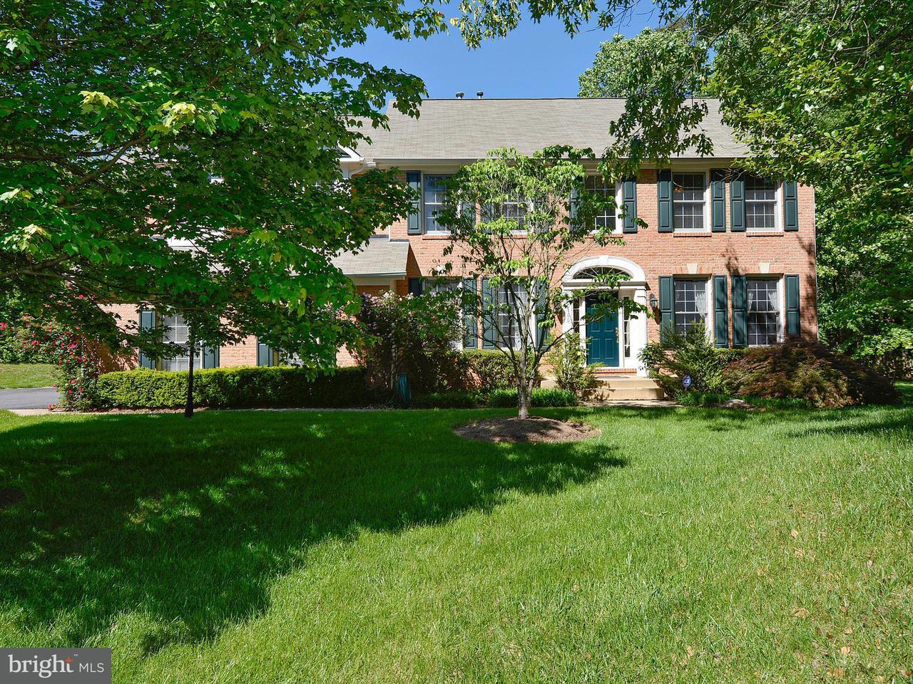 Casa Unifamiliar por un Venta en 10106 Deckhand Drive 10106 Deckhand Drive Burke, Virginia 22015 Estados Unidos