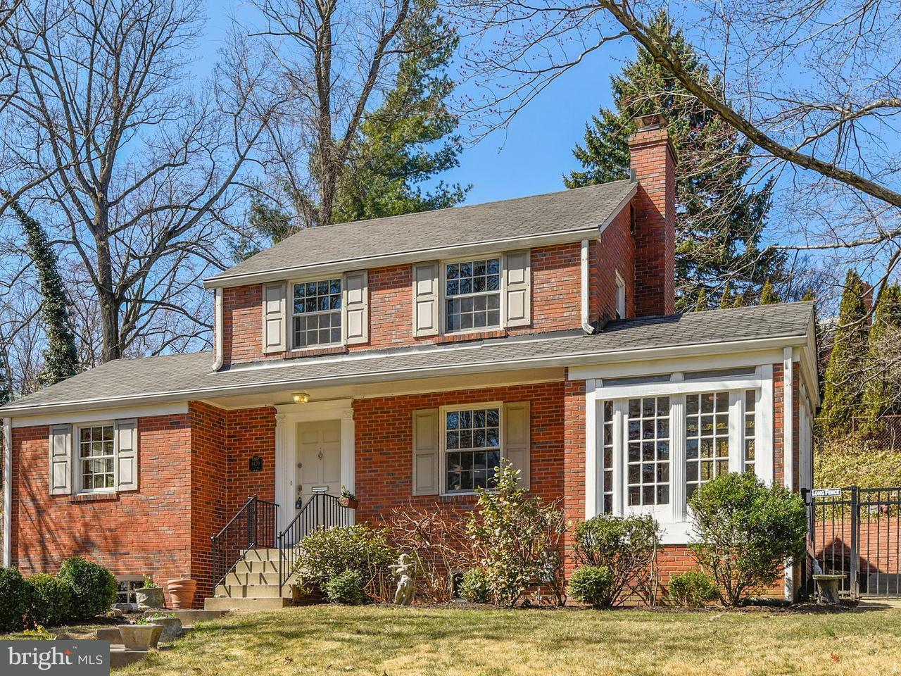 Single Family Home for Sale at 9420 Columbia Blvd 9420 Columbia Blvd Silver Spring, Maryland 20910 United States