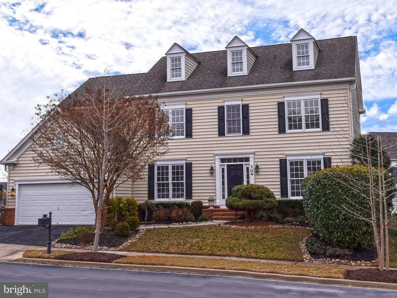단독 가정 주택 용 매매 에 104 Jersey Lane 104 Jersey Lane Rockville, 메릴랜드 20850 미국