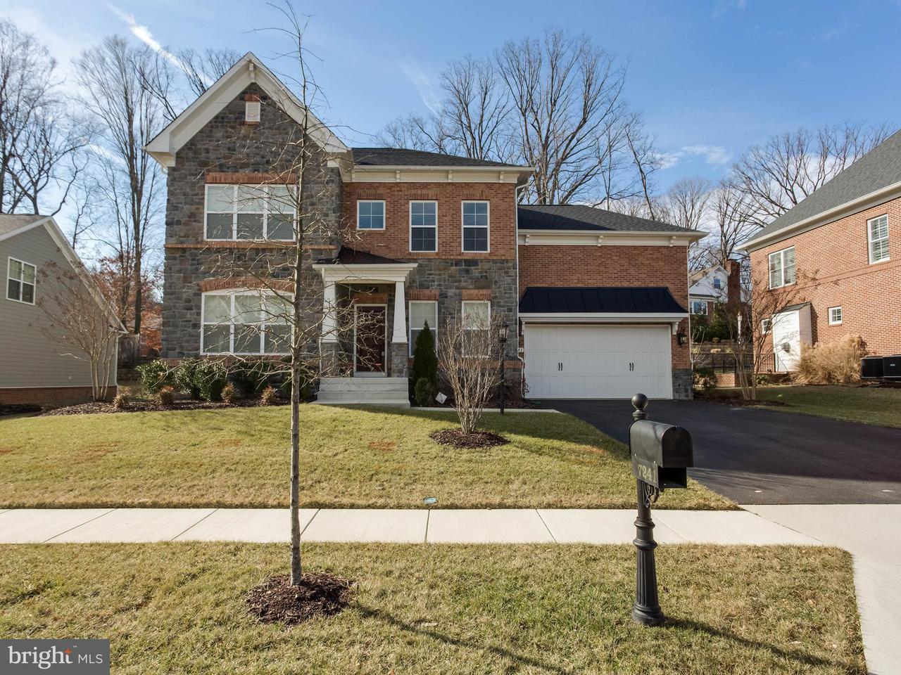 独户住宅 为 销售 在 7241 Windsor Lane 7241 Windsor Lane Hyattsville, 马里兰州 20782 美国