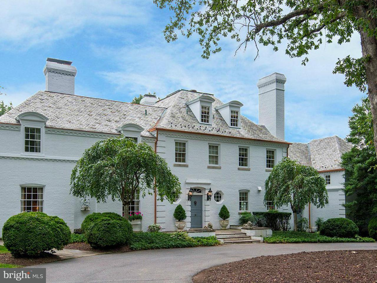 Single Family for Sale at 9325 Belle Terre Way Potomac, Maryland 20854 United States
