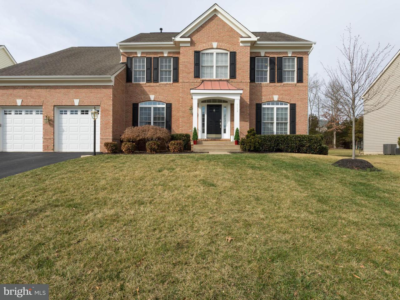 Частный односемейный дом для того Продажа на 9152 Big Springs Loop 9152 Big Springs Loop Bristow, Виргиния 20136 Соединенные Штаты