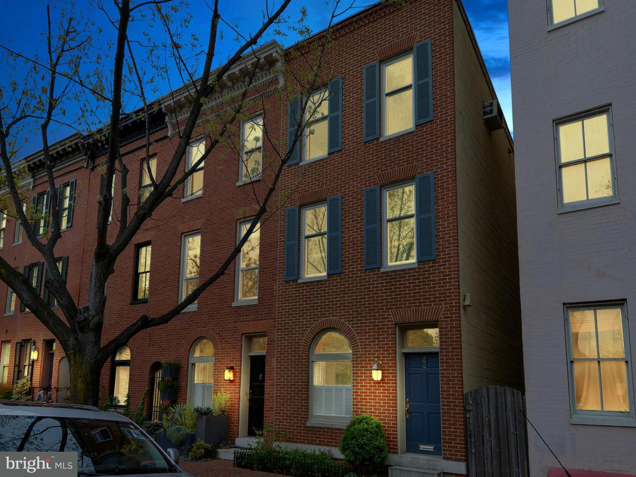 Photo of home for sale at 48 Montgomery Street E, Baltimore MD