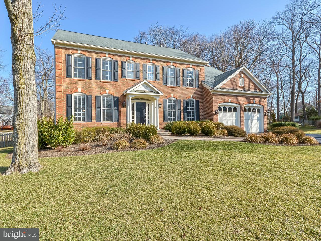 Single Family Home for Sale at 7702 Saint George Place 7702 Saint George Place Ijamsville, Maryland 21754 United States