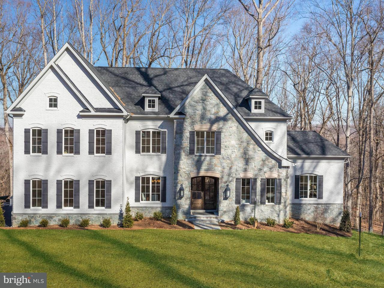 Single Family Home for Sale at 103 Interpromontory Road 103 Interpromontory Road Great Falls, Virginia 22066 United States