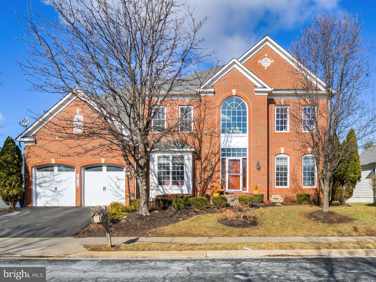 Single Family Home for Sale at 14114 Chinkapin Drive 14114 Chinkapin Drive Rockville, Maryland 20850 United States