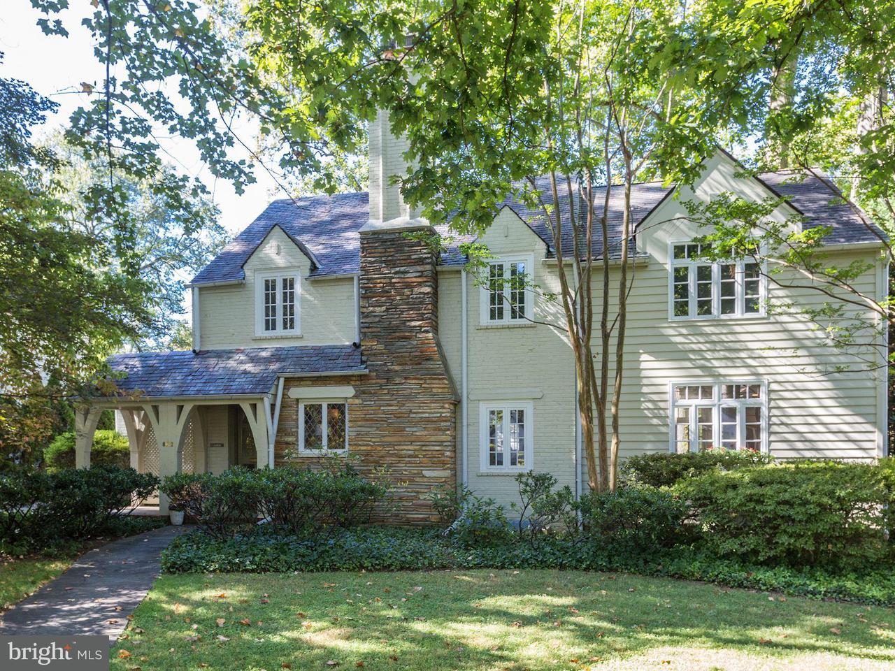 Single Family Home for Sale at 8012 Hampden Lane 8012 Hampden Lane Bethesda, Maryland 20814 United States