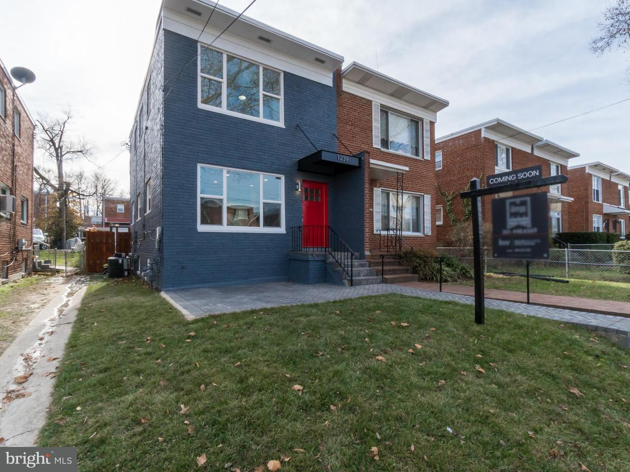Townhouse for Sale at 1239 Emerson St Ne 1239 Emerson St Ne Washington, District Of Columbia 20017 United States