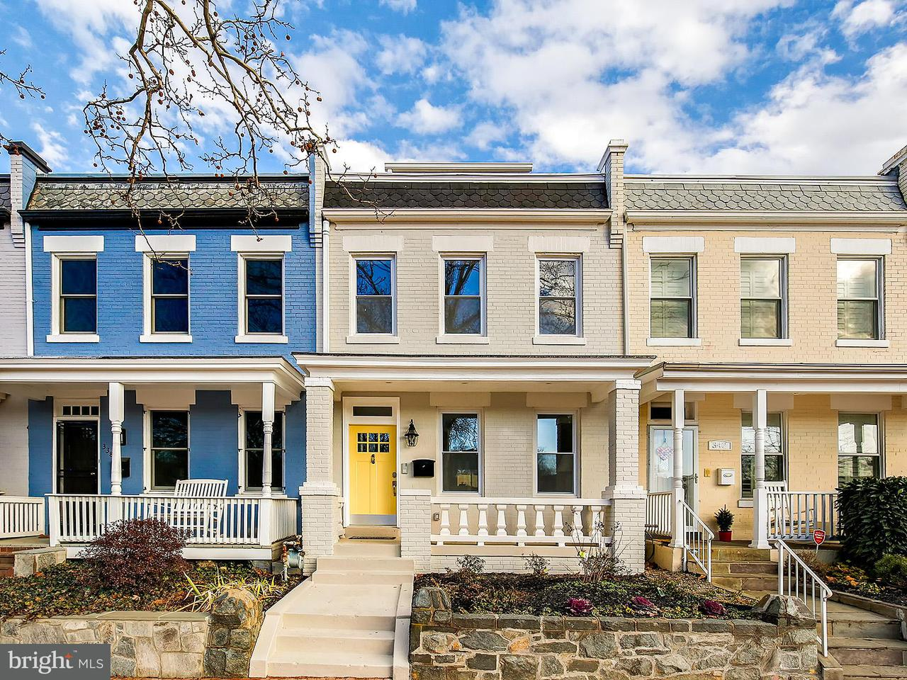 Townhouse for Sale at 340 14th St Se 340 14th St Se Washington, District Of Columbia 20003 United States