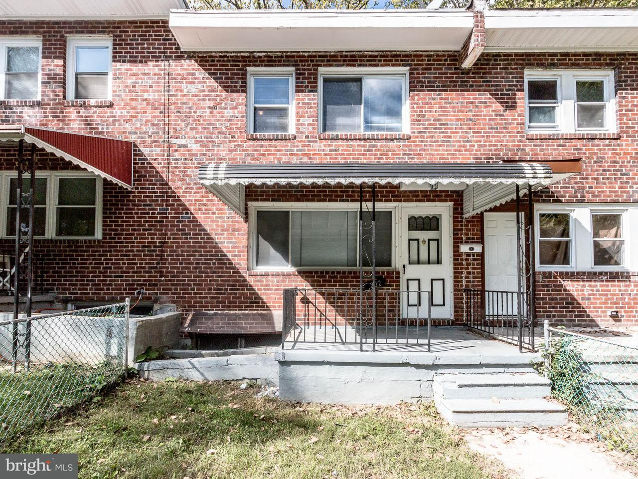 Other Residential for Rent at 4202 Bonner Rd Baltimore, Maryland 21216 United States