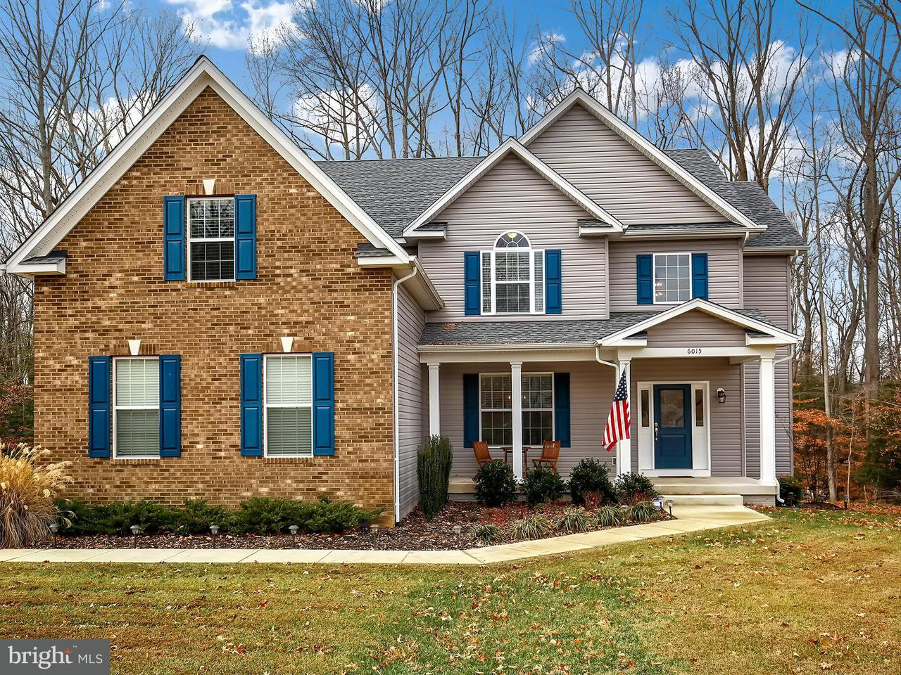 Частный односемейный дом для того Продажа на 6015 Crayfish Court 6015 Crayfish Court Bryantown, Мэриленд 20617 Соединенные Штаты