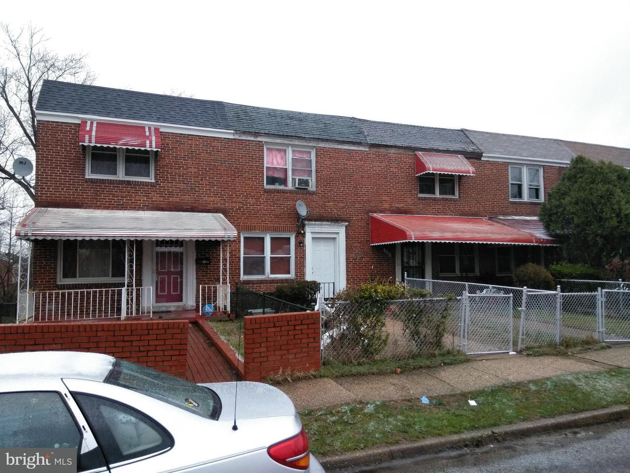 Single Family for Sale at 2403 Terra Firma Rd Baltimore, Maryland 21225 United States