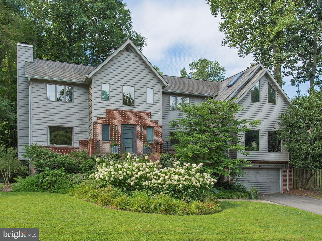 Single Family Home for Sale at 7337 Hooking Road 7337 Hooking Road McLean, Virginia 22101 United States
