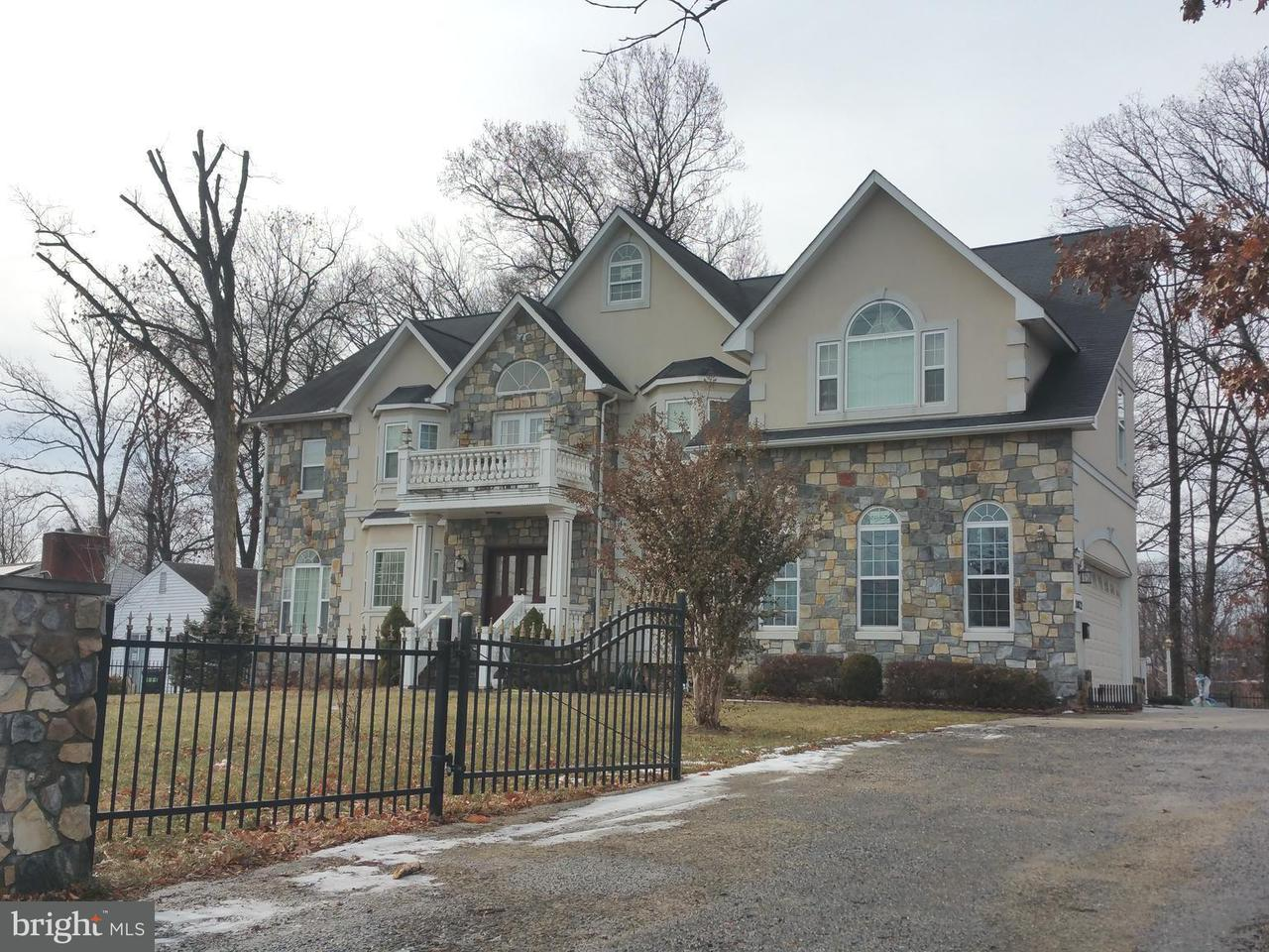 Single Family Home for Sale at 10612 New Hampshire Ave S 10612 New Hampshire Ave S Silver Spring, Maryland 20903 United States