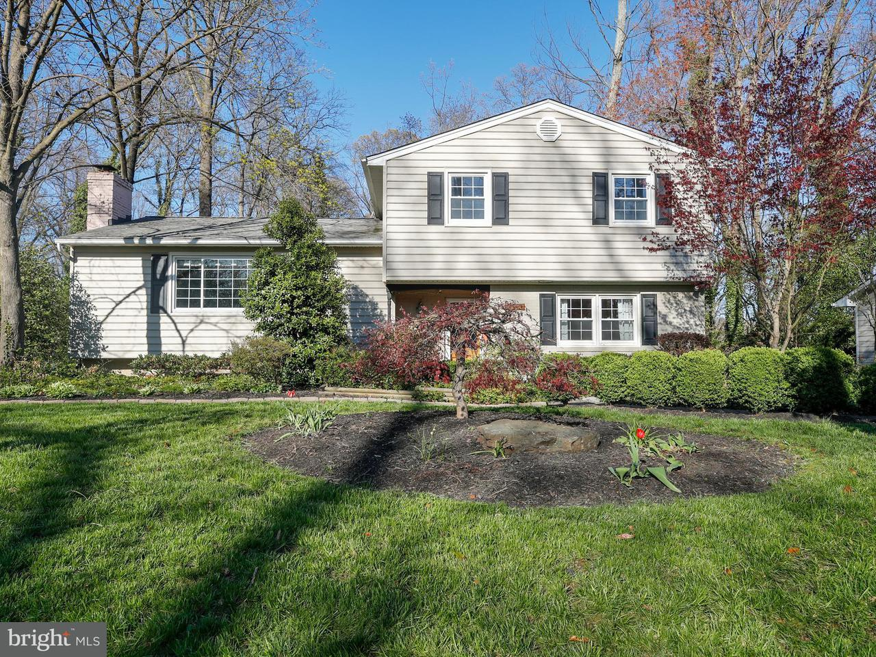 Single Family Home for Sale at 508 Bayberry Drive 508 Bayberry Drive Severna Park, Maryland 21146 United States